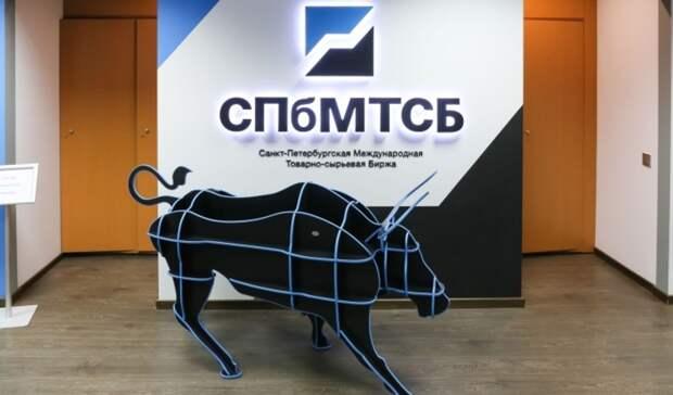 СПбМТСБ: Ниукого невызывает сомнения, что надо поднимать биржевые нормативы