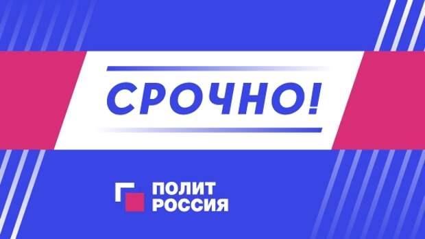 В России одобрили закон о блокировке сайтов с информацией о гражданах под госзащитой