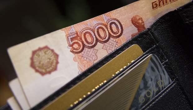 Заявление на выплату 5 тыс руб семьям в Подмосковье необходимо подать до 1 октября