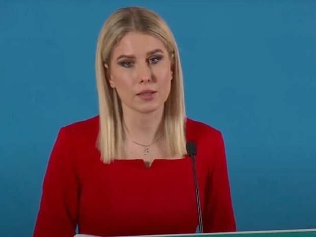 С Соболь взыскали 1 млн рублей по искам Пригожина