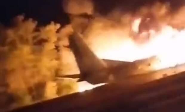Украинский АН-26 погубил сынок-«мажор» высокопоставленного чиновника