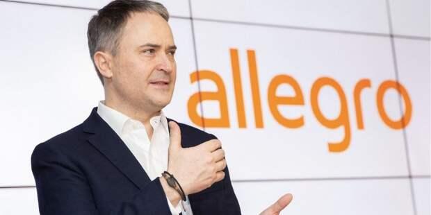 Польский конкурент Amazon готовится провести крупнейшее IPO в стране за долгие годы