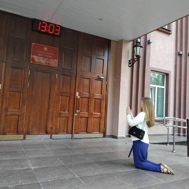 «У меня силой вырвали мою годовалую дочь». Матери похищенных детей встали на колени перед зданиями судов