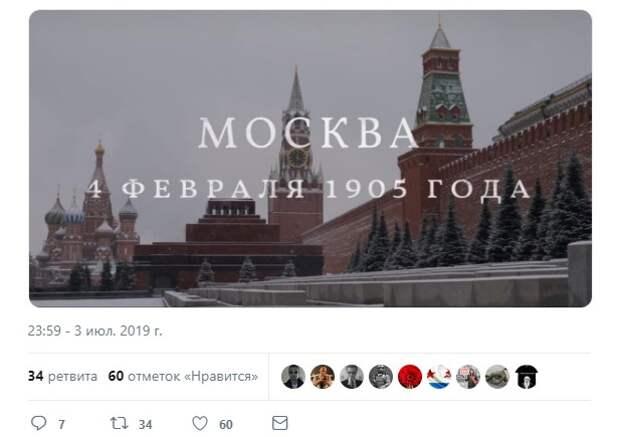 «Последние Цари» от Netflix – стыд и позор: даже Кремль покраснел от такого вранья