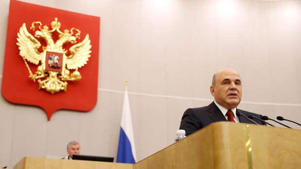 Премьер-министр РФ выступил с ежегодным отчетом в Госдуме