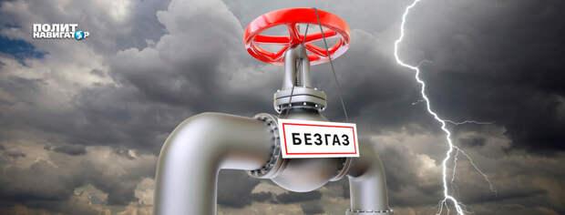 Тревожный звонок для Киева: «Газпром» не забронировал украинскую ГТС на будущий год