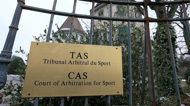 Гендиректор WADA сожалеет о решении CAS сократить срок действия санкций в отношении российского спорта