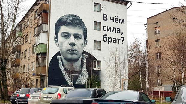 Брат ты мне или не брат? Почему Netflix обидел украинских националистов