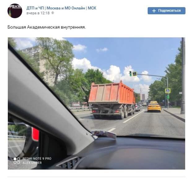 На Большой Академической грузовик «подтолкнул» соседа