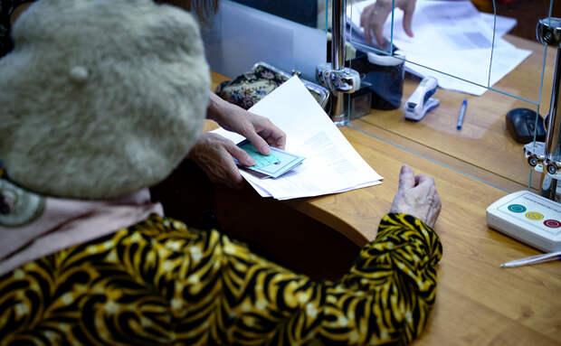 ПФР усилит контроль за доходами получателей пенсий