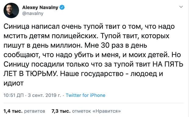 В Россию возвращается 1937 год?