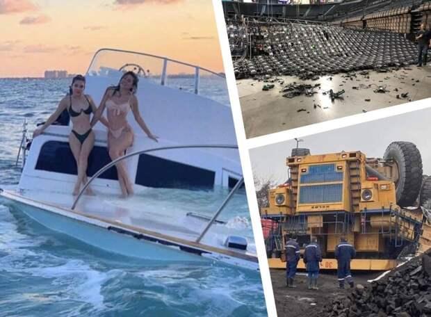 10+ фото самых дорогих ошибок рабочих, на решение которых ушли миллионы долларов