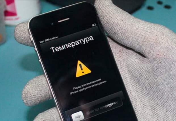 Если телефон перегревается в состоянии покоя, его используют сторонние приложения / Фото: fixlab.com.ua