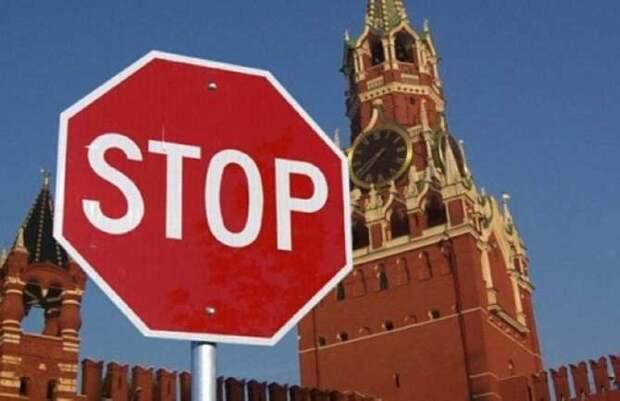 Безнаказанность врагов России: срочные ответы могут изменить ситуацию