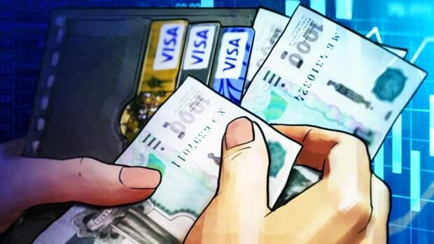 Названы способы уменьшить выплаты по кредиту