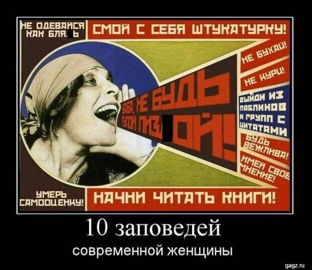 demotivator_prikol_gagz_ru_14458545