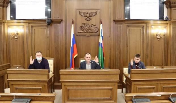 Возраст молодёжи вБелгородской области увеличат напять лет