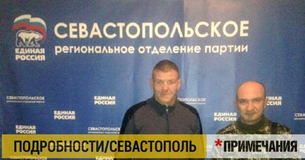 Правительство Овсянникова контролирует предпринимателей с помощью уголовников и наркоманов