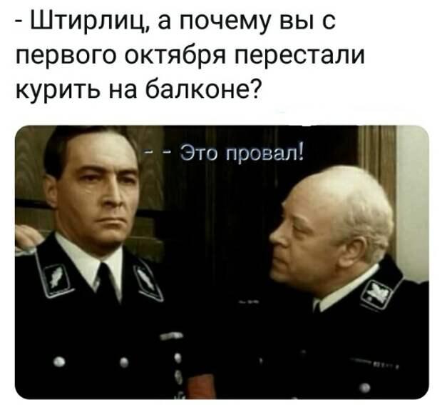 Разговор двух депутатов: - Говорят, в стране экономический кризис!...