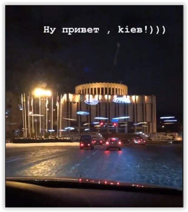 Ксения Собчак уехала в Киев