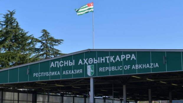 Попасть в Абхазию российским туристам станет проще