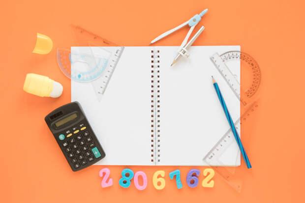 Помните ли вы арифметику?