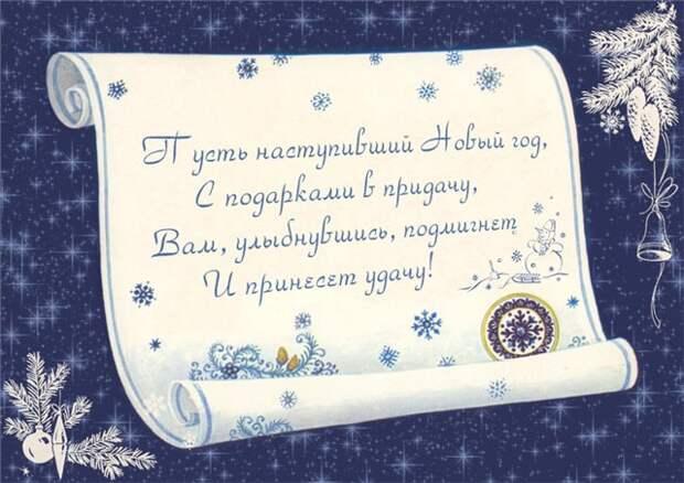 С наступающим Новым Годом дорогие друзья!