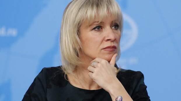 Захарова заявила о тотальной неразберихе в деле о взрывах во Врбетице