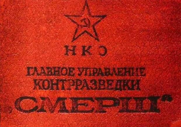 День военной контрразведки РФ