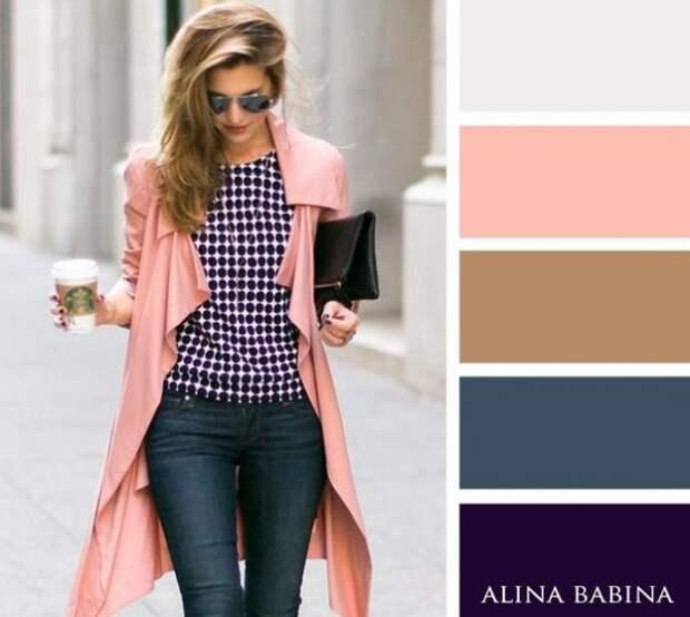 Правильное сочетание цветов — одно из важных составляющих совершенного образа....
