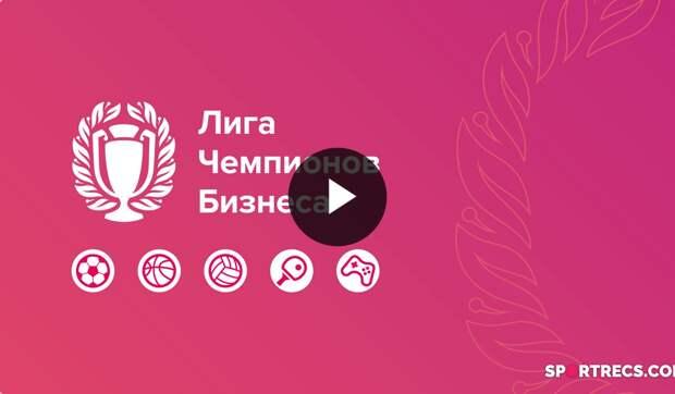 Лучшие моменты матча Сбербанк ЦА-2 - Газпромнефть-МНПЗ
