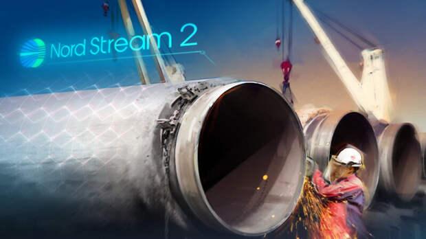 Ситуация с СП-2 на 11 июня. Первая нитка трубопровода полностью готова