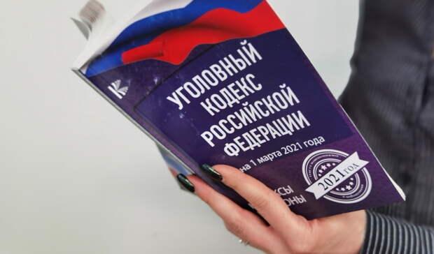 За распространение опасных фейков в 2020 году осудили пятерых россиян
