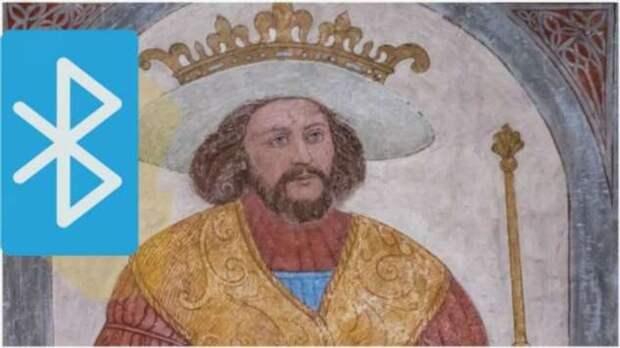 Загадка Bluetooth — почему беспроводную технологию назвали в честь скандинавского короля