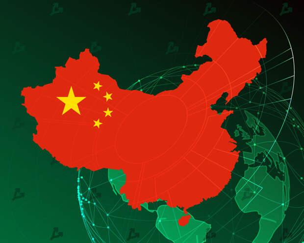 СМИ: Китай запретил поддерживать связанный с криптовалютой бизнес