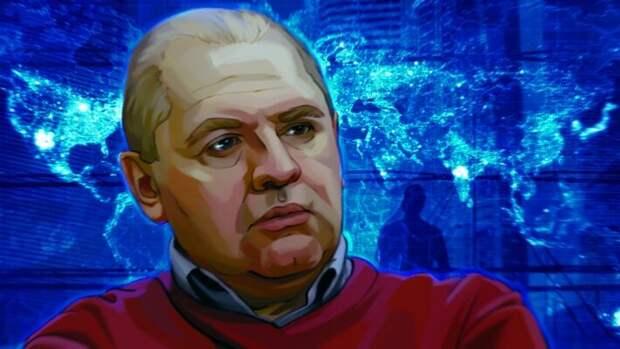 Владимир Брутер политолог Международного института гуманитарно-политических исследований