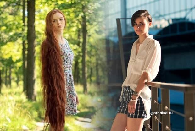 Скажите, какой длины волосы, и мы скажем, кто она