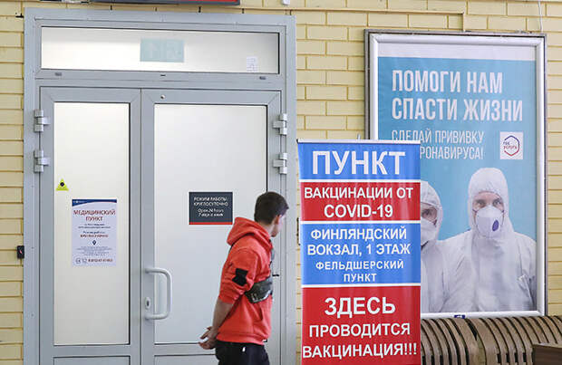Прививочная кампания в России идет в четыре раза медленнее запланированного