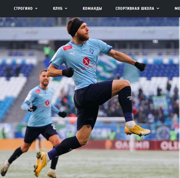 Воспитанник футбольного клуба «Строгино» побил рекорд по голам