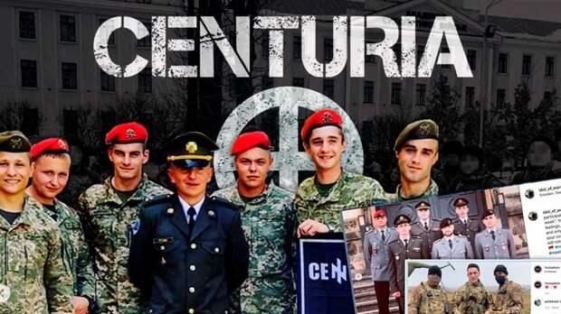 В США раскрыли связь украинской военной академии с неонацистами