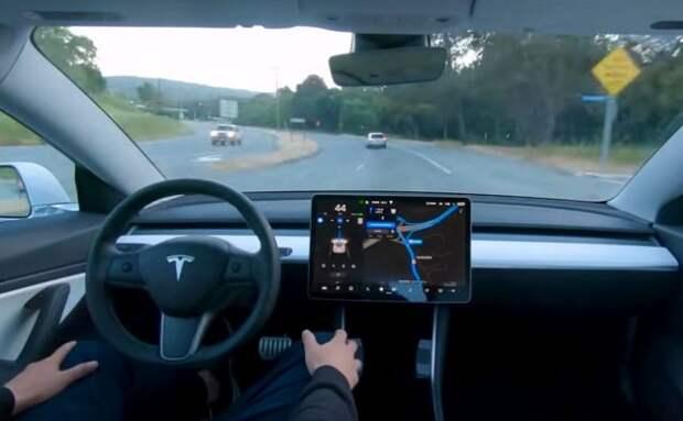 Avtopilot_Tesla