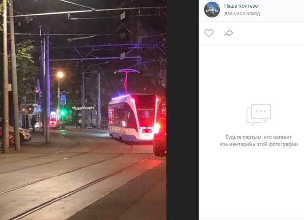 Фото дня: в Коптеве замечен новый трамвай