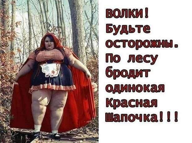 Будете гулять по лесу - будьте осторожны! Там бродят всякие странные существа всячина, интересное, осторожность, подборка