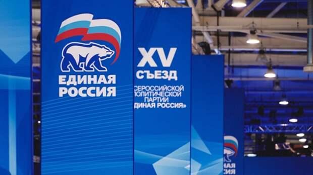 Кремль затянет «красный пояс» потуже, а Иртыш потечет благодаря «Единой России»