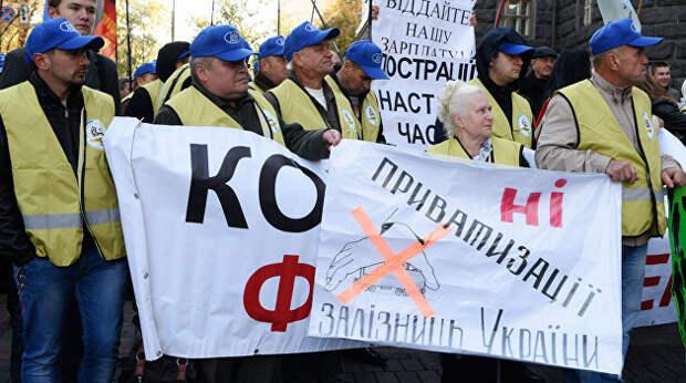 Масштабная приватизация, или Украина в розницу. Ошибка президента