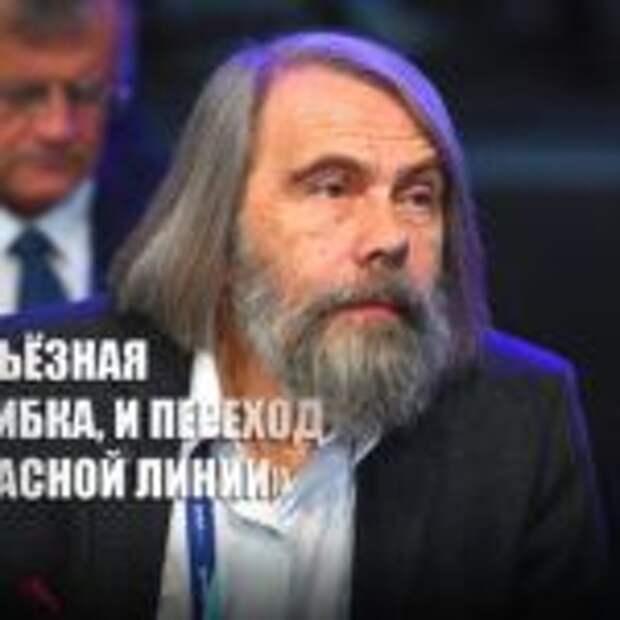 Погребинский не завидует Зеленскому, который только что перешел «красную линию» Путина