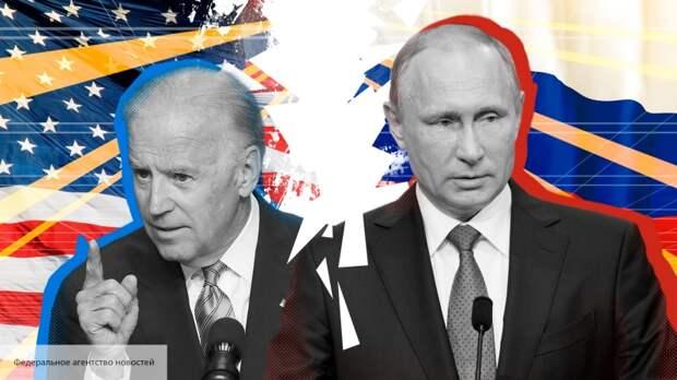 Экс-сотрудник ЦРУ оценил «шахматные» приемы Путина против Байдена