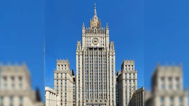 МИД РФ констатировал безрезультативность переговоров советников «нормандской четверки»
