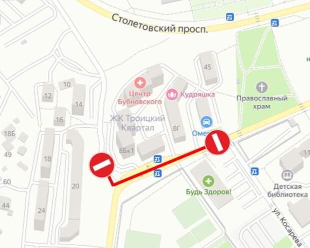 Улицу в Севастополе перекрыли до конца сентября