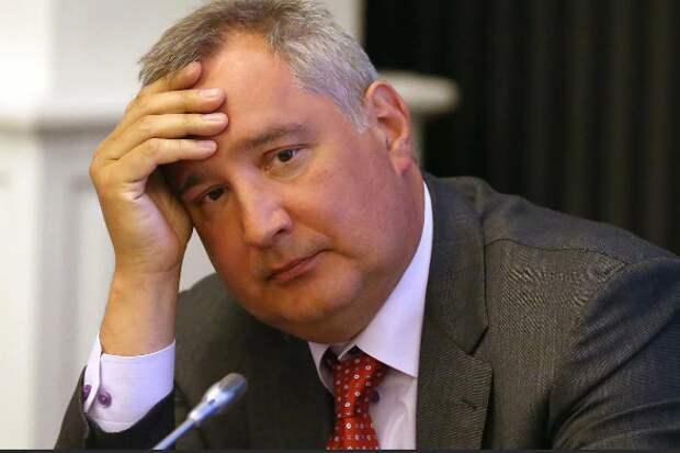 В РАН посоветовали Рогозину спустится с небес на землю